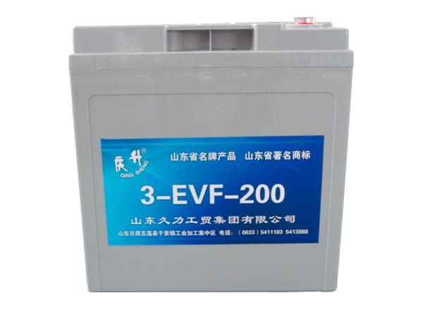 3-EVF-200