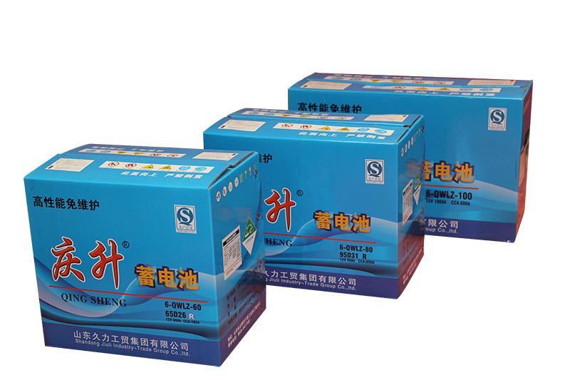庆生蓄电池蓝色包装箱