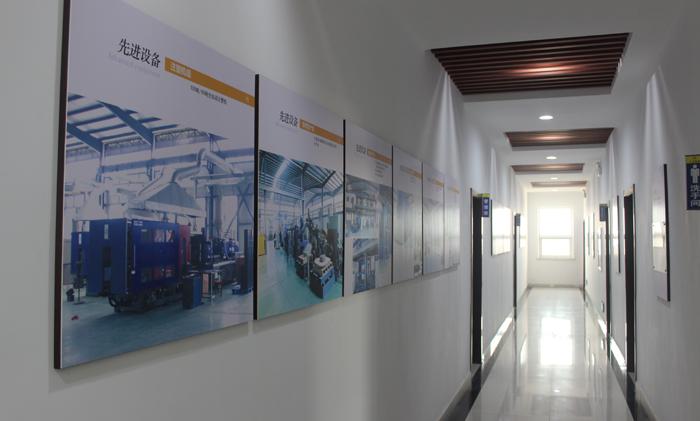 办公楼走廊文化墙