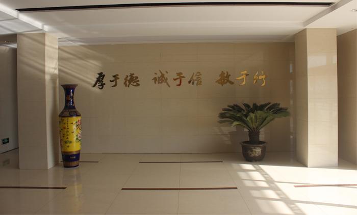 办公楼门厅