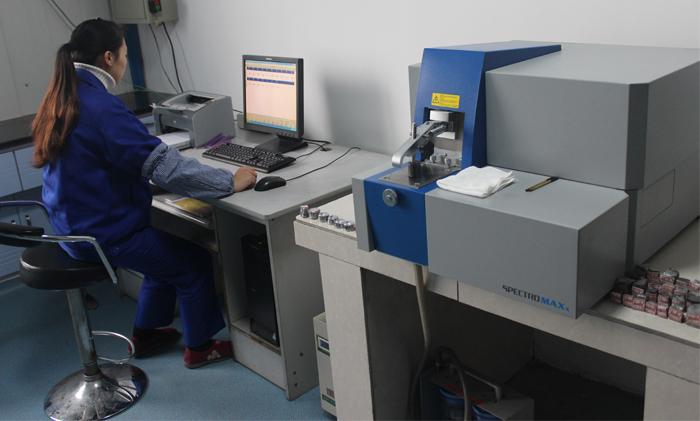 德国斯派克光谱分析仪